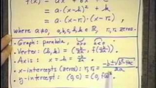 College Algebra - Lecture 23 - Polynomial And Rational Functions