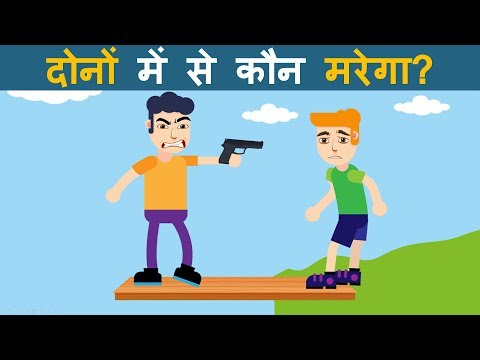 Video 12 Majedar Hindi Paheliyan Challenge   unRiddle download in MP3, 3GP, MP4, WEBM, AVI, FLV January 2017