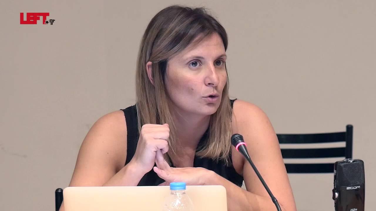 Η πολιτική της Αριστεράς για την ανάπτυξη -Έλενα Παπαδοπούλου