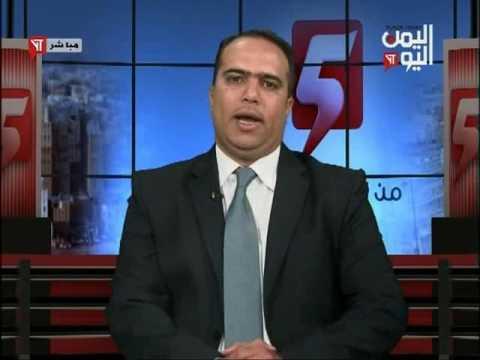 الذكرى الخامسة لبث قناة اليمن اليوم