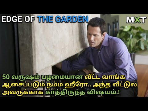 Edge Of The Garden|Movie Explained in Tamil|MXT Dramas|Sci-fi|SuspenseThriller|Moviereviews|tamil