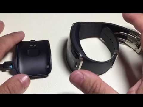 Samsung Gear S: Review of the Battery Backup and Charger