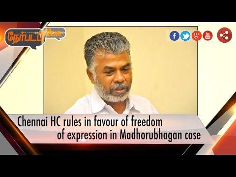 Nerpada-Pesu-Chennai-HC-rules-in-favour-of-freedom-of-expression-in-Madhorubhagan-case-11-07-16