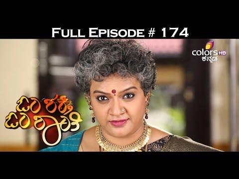 Om Shakthi. Om Shanthi - 7th October 2016 - ಓಂ ಶಕ್ತಿ ಓಂ ಶಾಂತಿ - Full Episode