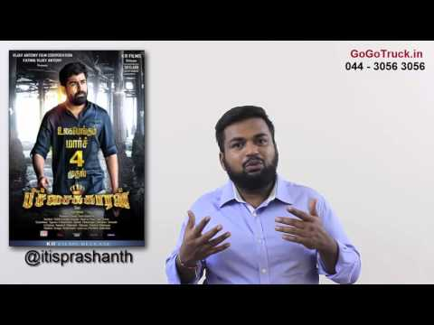Pichaikaran Review By Prashanth