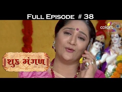 Shukra-Mangal--17th-May-2016--શુક્ર-મંગળ--Full-Episode