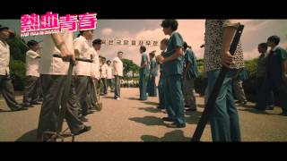 Nonton                    Hot Young Bloods               Film Subtitle Indonesia Streaming Movie Download