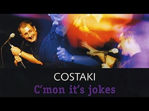 REVIEW: Costaki Economopoulos 'C'Mon It's Jokes' comedy CD