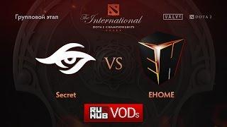 EHOME vs Secret, game 2