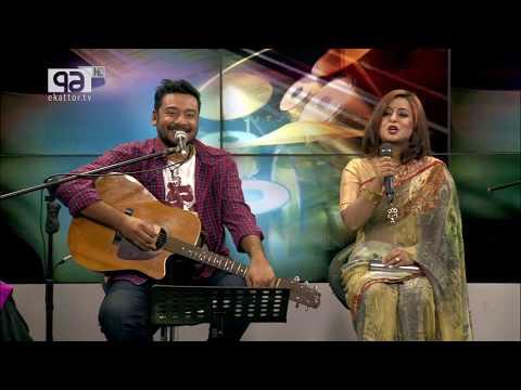 Music Buzz  Edul Fitor 17 With Kumar Bishwajit, Samina Chowdhury & Ferdous Wahid