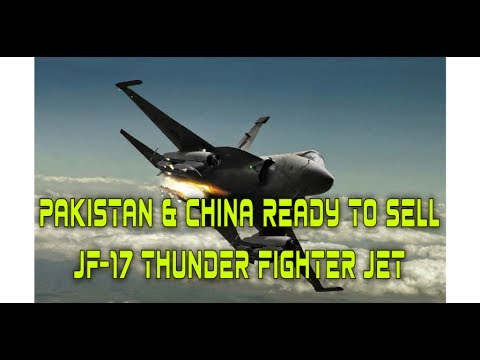 First few images of JF-17 multirole...