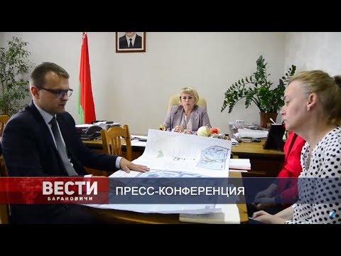 Вести Барановичи 09 июля 2019.