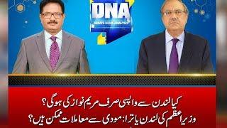 Video Nawaz Sharif's mission London exposed  | DNA | 18 April 2018 | 24 News HD MP3, 3GP, MP4, WEBM, AVI, FLV Mei 2018