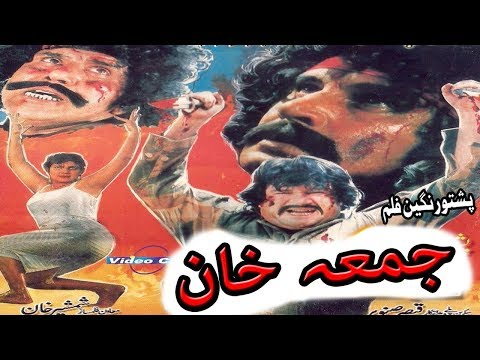Juma Khan | Badar Muneer & Asaf Khan | Pashto Full Movie | Musafar Films