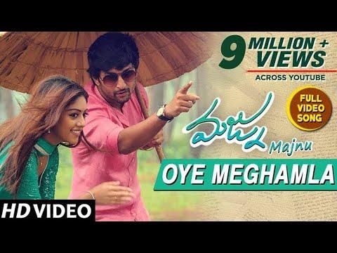 Majnu Video Songs | Oye Meghamla Full Video Song | Nani | Anu Immanuel | Gopi Sunder