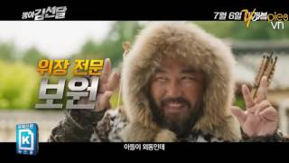 Nonton Bongyi Kim Seon Dal   Big Showcase Busan 24 6 2016 Film Subtitle Indonesia Streaming Movie Download