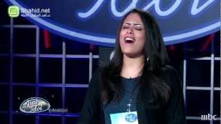 Arab Idol - تجارب الاداء -نورهان البغدادي