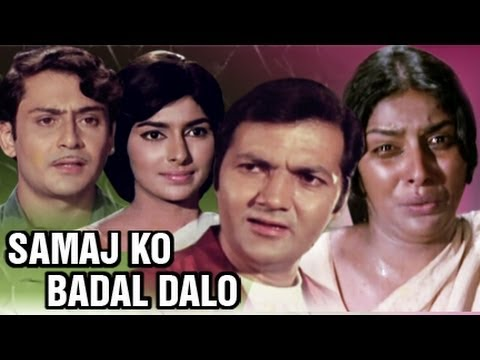 Samaj Ko Badal Dalo Full Movie | Hindi Movie