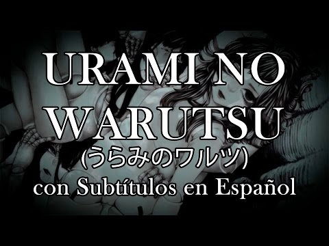 Urami No Warutsu - Subtítulos en Español más Romaji