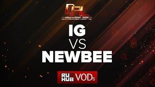 Invictus Gaming vs NewBee, DPL Season 2 - Div. A, game 1 [Mael, Jam]
