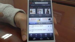 bell365 YouTubeビデオ