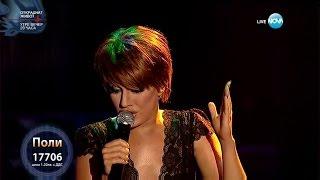 Poli Genova videoklipp When You Believe (Като Две Капки Вода) (Whitney Houston & Mariah Carey Cover)