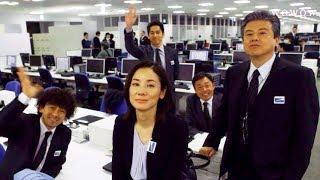 WOWOW『連続ドラマW コールドケース2 ~真実の扉~』特別映像 捜査一課編