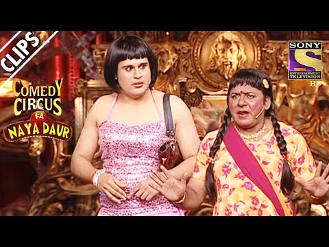 Sudesh And Krushna's Unbreakable Friendship | Comedy Circus Ka Naya Daur