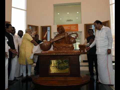 PM Modi inaugurates Dr. APJ Abdul Kalam's memorial, flags off Kalam Sandesh Vahini at Pei Karumbu