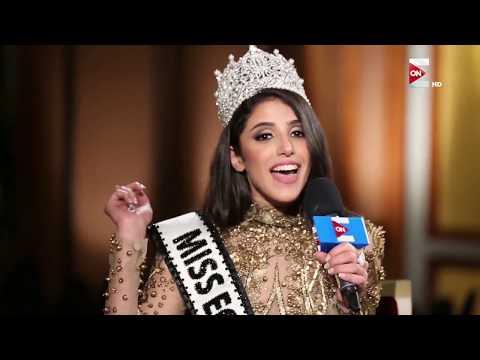 ملكة جمال مصر للكون: توقعت الفوز باللقب بنسبة 50 بالمئة