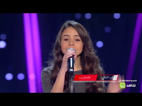 """كرسي """"قيصر"""" The Voice Kids يستدير للفلسطينية شيماء أبو لبدة"""