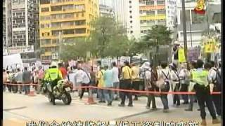 Hong Kong march to raise minimum wage on Labour Day - 01May2011