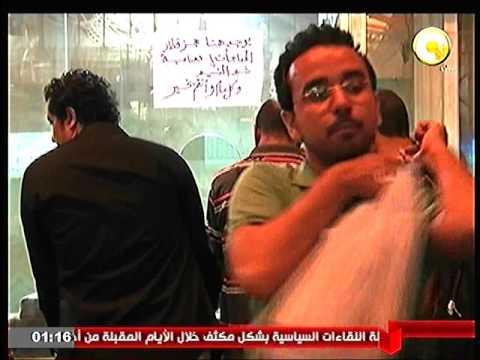 المتحدث بأسم سكك حديد مصر : انطلاق قطار المفاجأت من محطة رمسيس متوجها الاسكندرية