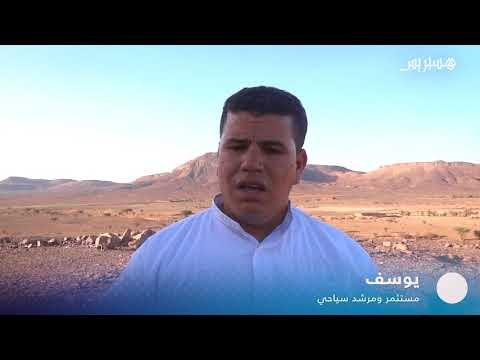 العرب اليوم - شاهد: العثور على نقوش صخرية عمرها 7000 سنة نواحي زاكورة