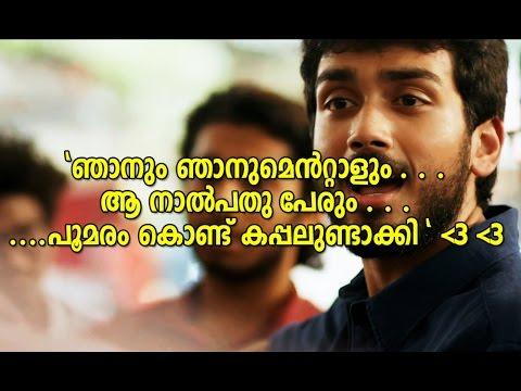 പൂമരം വീഡിയോ ഗാനം |ഞാനും ഞാനുമെൻറ്റാളും| Poomaram Video Song Review | Kalidas Jayaram | Abrid Shine