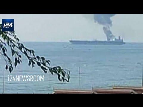 Attaque contre un pétrolier iranien  (i24NEWS)
