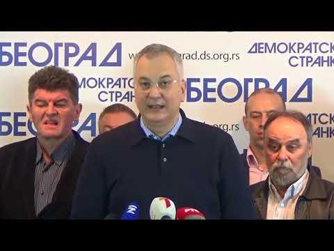 Конференција за медије ДС: Двоцифрен резултат на локалним изборима (25.12.2017)
