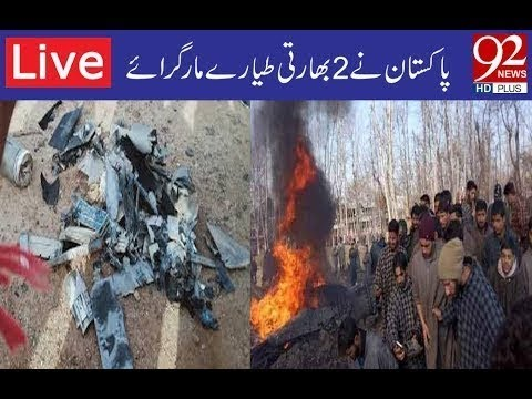 92 News HD Live   Pakistan's first surprise to India   Pakistan hits back   27 February 2019