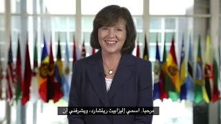 Lebanon (IN) United States  city photos gallery : Introducing Elizabeth Richard, U.S. Ambassador to Lebanon
