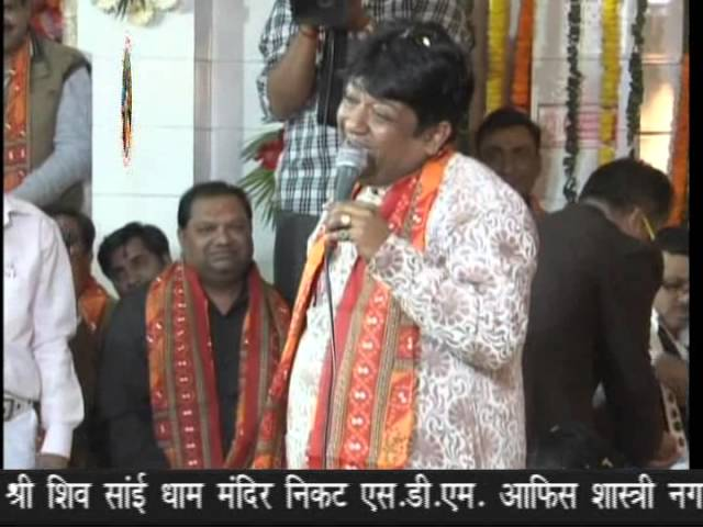 Shyam Baba Audio Songs Download