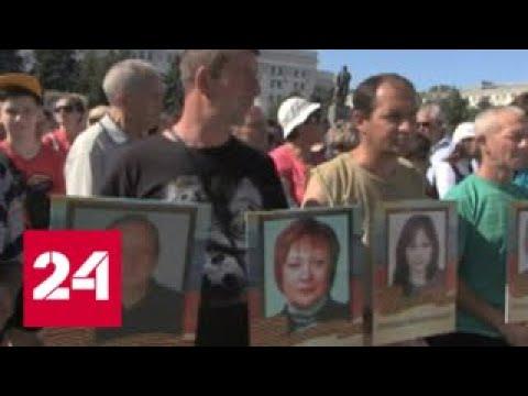 Петра Порошенко и еще 7 первых лиц Украины приговорили к пожизненному сроку - Россия 24 (видео)