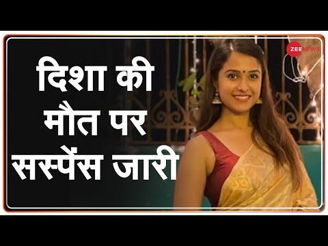 Bollywood Breaking 20-20: Disha Salian की मौत की खबर सुन बेहोश हो गए थे Sushant Singh Rajput