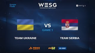 Team Ukraine против Team Serbia, Первая карта, WESG 2017 Dota 2 European Qualifier Finals