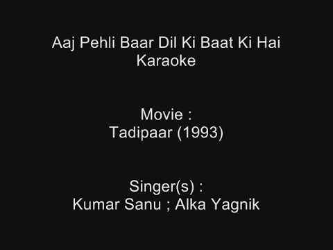 tadipaar full movie free  3gp player