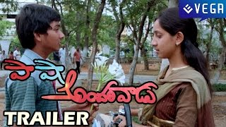 Pasha Andarivadu Movie Trailer