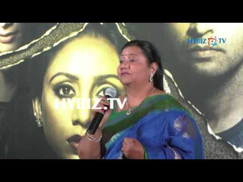 , Kuttypadmini-Tamil Thriller Maya Thirrai Launch