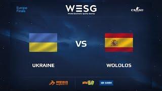 Ukraine vs Wololos, map 2 train, WESG 2017 CS:GO European Qualifier Finals