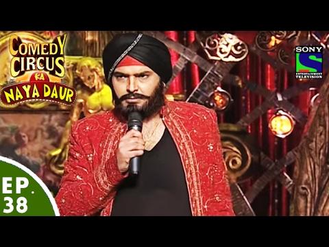 Comedy Circus Ka Naya Daur – Ep 38 – Kapil Sharma As Daler Mehndi