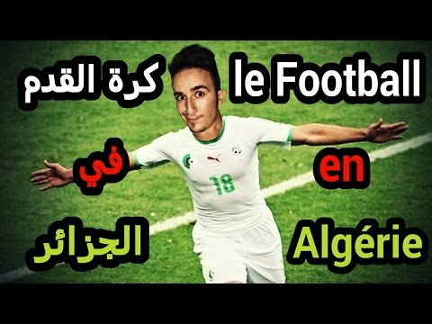 <span class=video_span>ALGERIANS &amp; FOOTBALL?</span>IT'S COMPLICATED