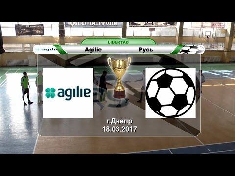 Agilie 7-4 Русь (голы)